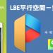 LBE Appcone tech