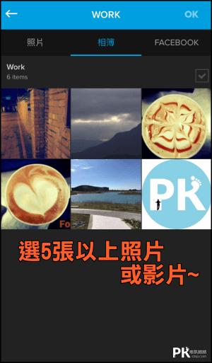 Quik影片製作App教學3