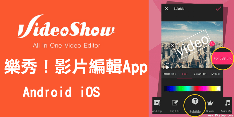 VideoShow App Tech