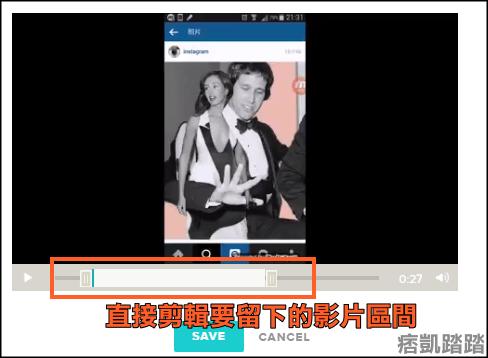 animoto影片線上編輯軟體3