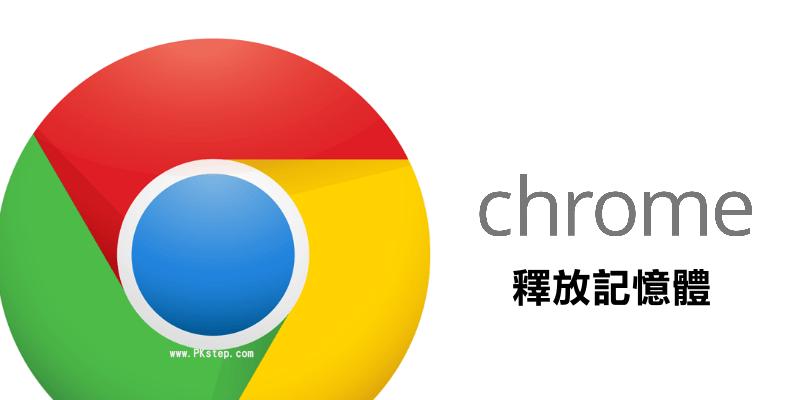 chrome release