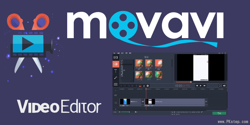 movavi video editor 12 中文 破解