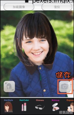 simfront變髮App教學6