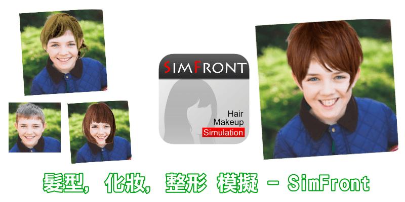simfront app1