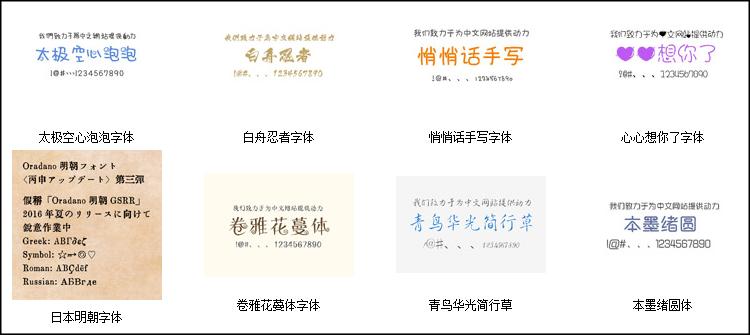 中国素材设计下载37-min