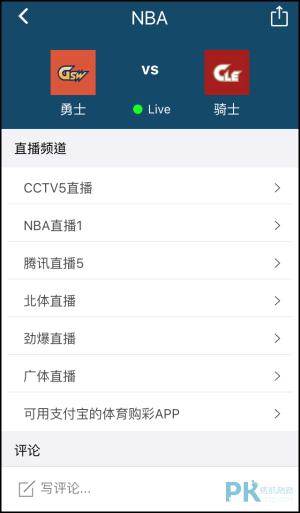A直播App下載3