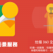 Google street App
