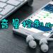 appvoicecontrolAndroid