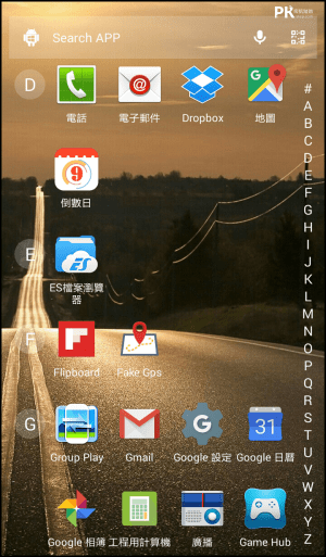 Android模擬Windows桌面App10