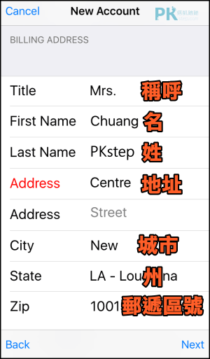 App Store註冊國外帳號教學11