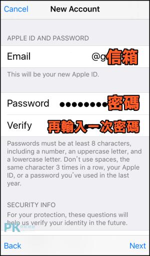 App Store註冊國外帳號教學7