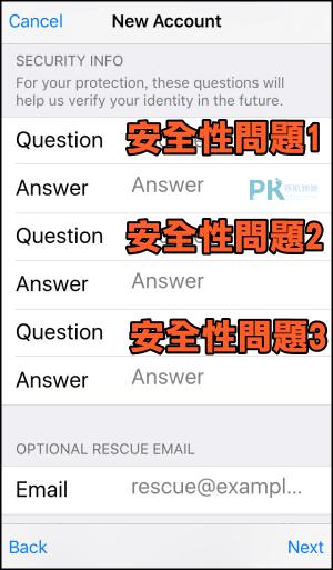 App Store註冊國外帳號教學8
