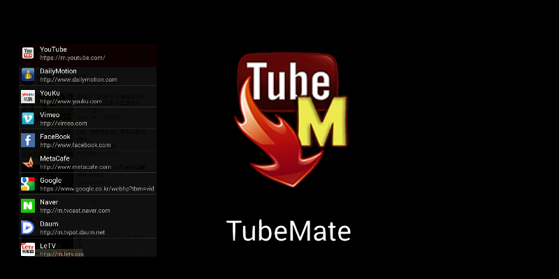 Tubemake download apk