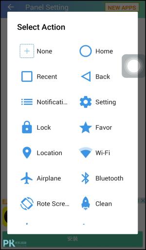 安卓小白點App10