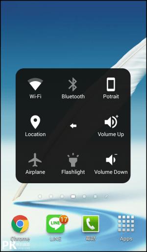 安卓小白點App3