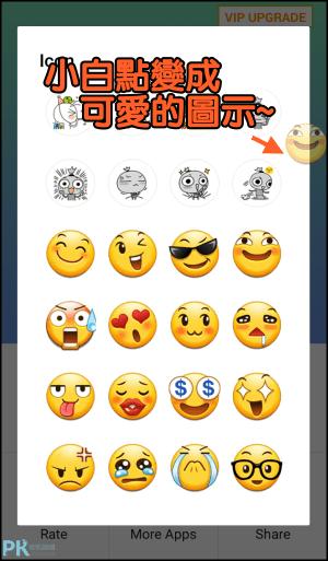 安卓小白點App6