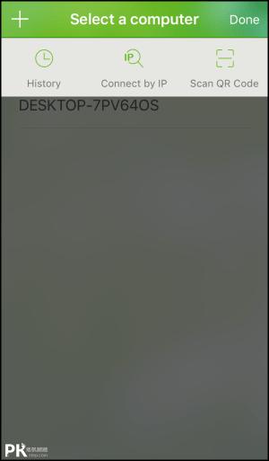 無線滑鼠App7