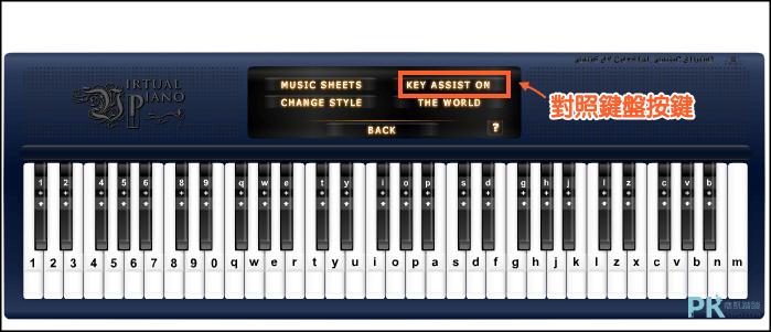 線上鋼琴模擬器1