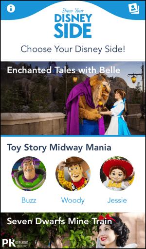 迪士尼App1