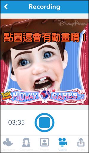 迪士尼App5