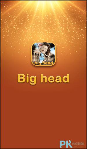 Big head放大頭App1