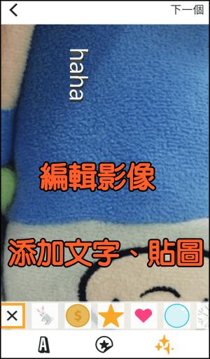 FYUSE社群App4