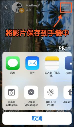 FYUSE社群App6