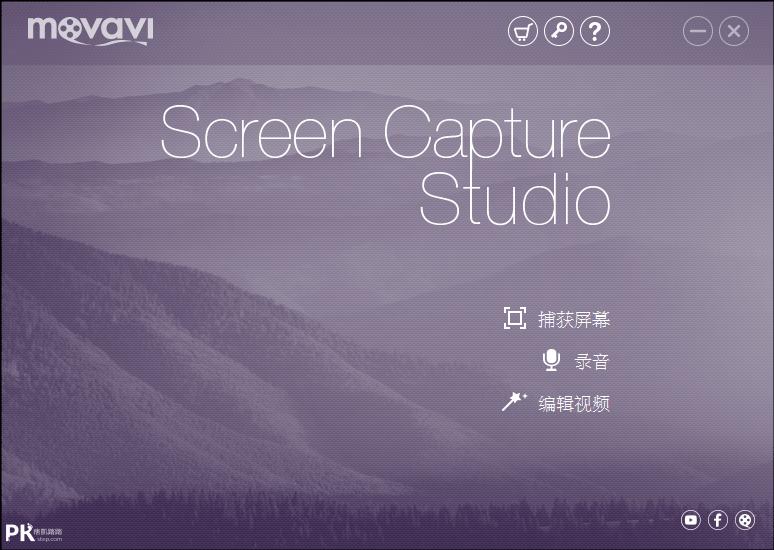 Movavi screen capture螢幕錄製軟體