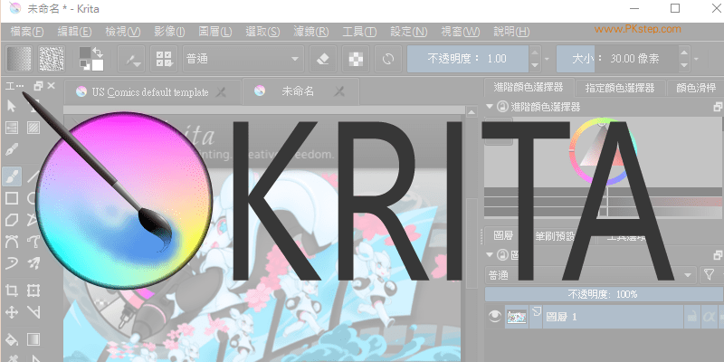 krita download chinese