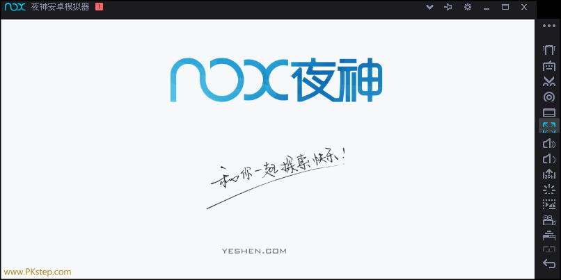 【下載】NOX夜神安卓模擬器!兼容性高、無限多開、運行速度快。(Windows、Mac)