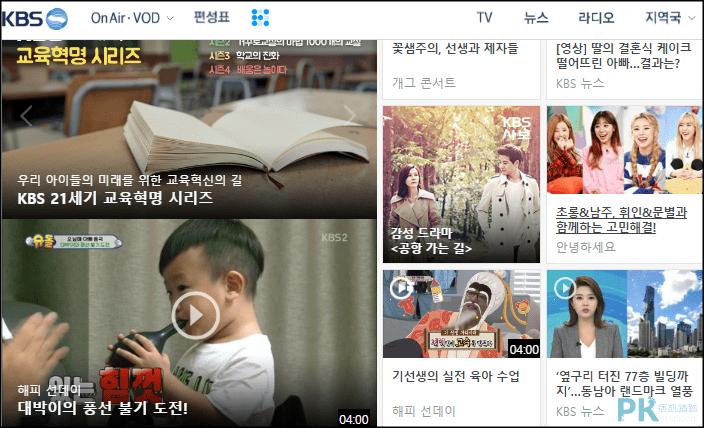 韓國KBS線上看5