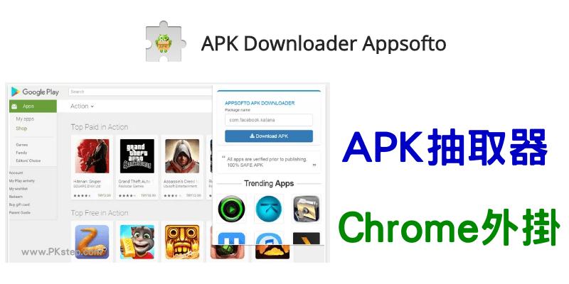 APK Downloader Appsofto pkstep