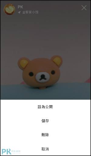 LINE MOMENTS App10
