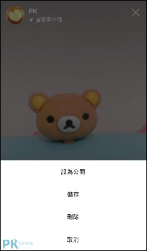 LINE MOMENTS App10