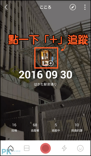 LINE MOMENTS App11_