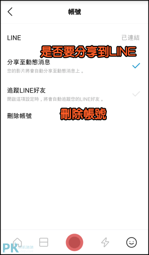 LINE MOMENTS App14