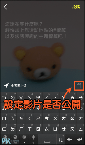 LINE MOMENTS App6