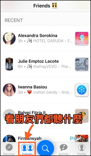 Sounds聽音樂App2