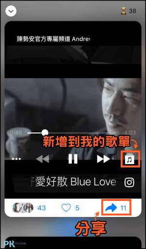 Sounds聽音樂App5