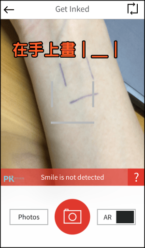inkHunter刺青App7