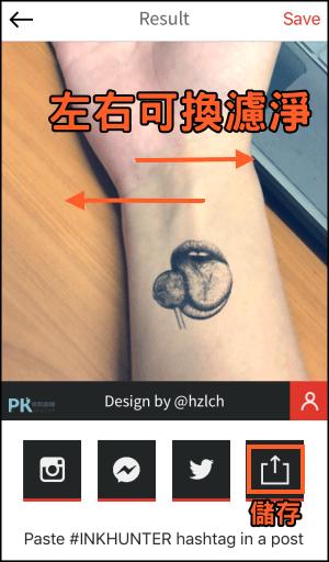 inkHunter刺青App8