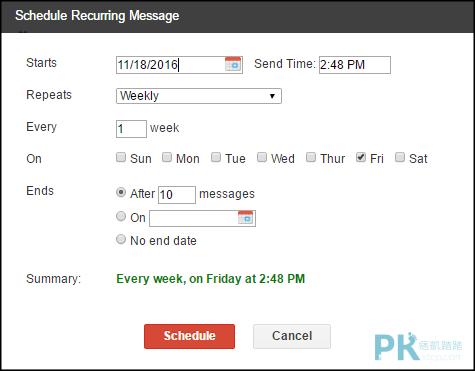 設定排程Gmail寄信3