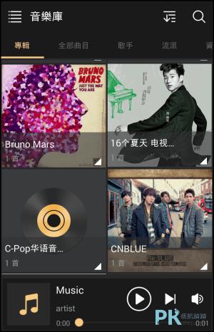 音樂播放器_低音增強器App1