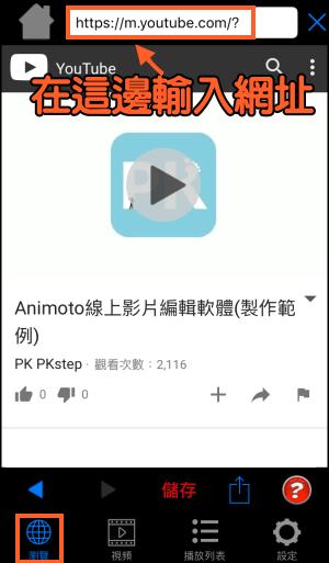 Cube Lite影片下載1