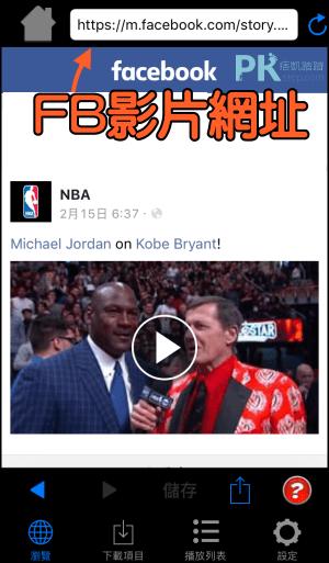 Cube Lite影片下載5