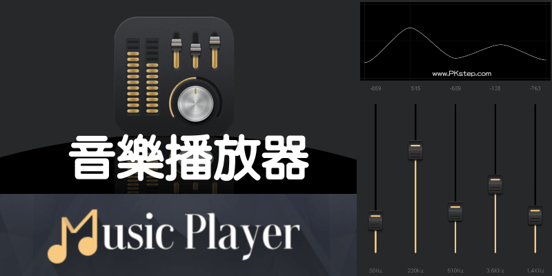 Music Player app Android