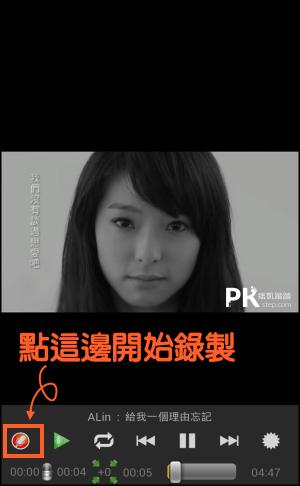 歡唱k歌王App4