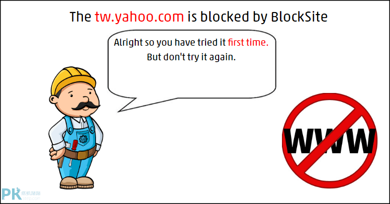 Block site封鎖特定網站9