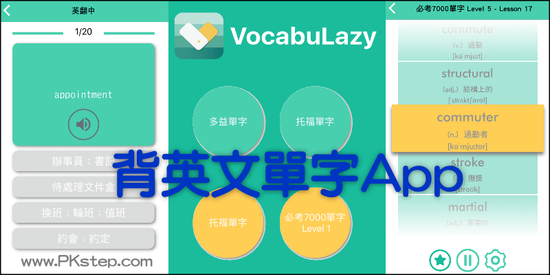 Vocabulazy English App