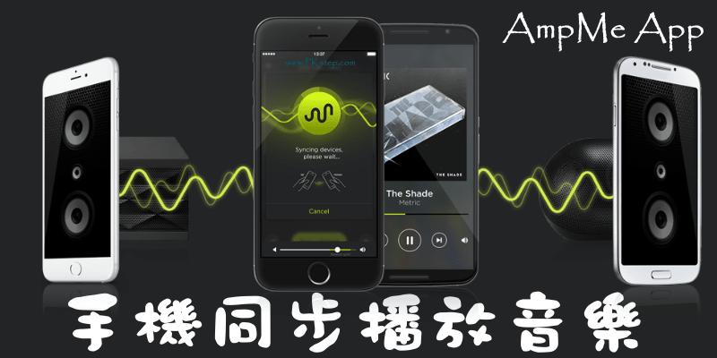 ampme app